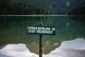 npl-overland-offroad-tour-abenteuer-montenegro-2018 (256)